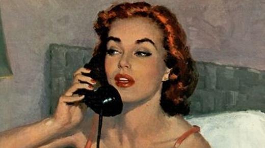 τηλεφωνικό σεξ 702